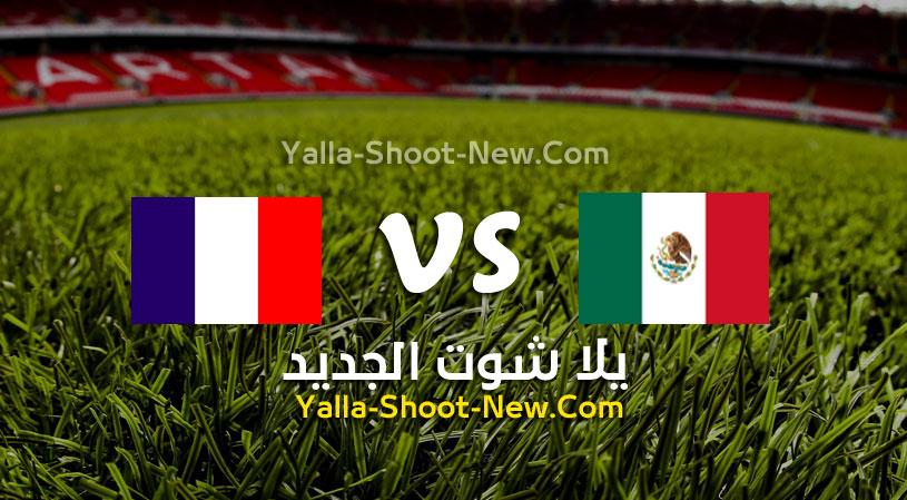 مباراة فرنسا والمكسيك