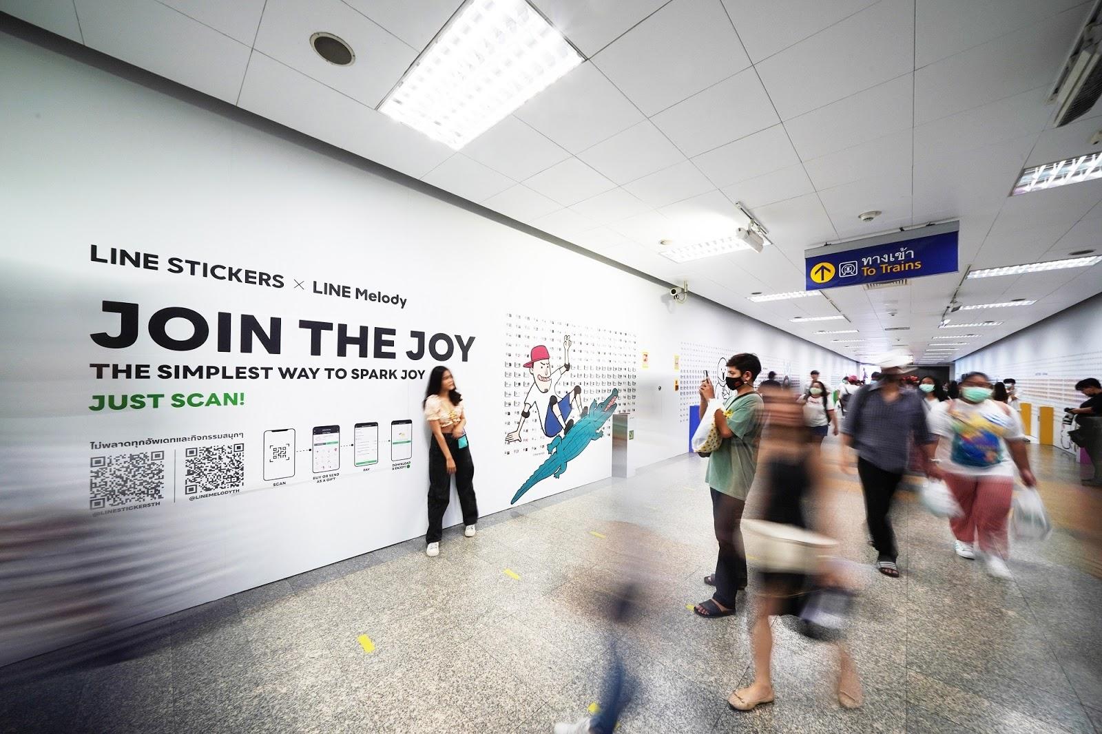 """FINAL CALL! โค้งสุดท้ายกับอุโมงค์ Art Gallery """"JOIN THE JOY """" รีบไปเช็กอิน แชะภาพ แชร์ประสบการณ์แบบจอย! จอย! ได้ถึง 30 กันยายนนี้เท่านั้น"""