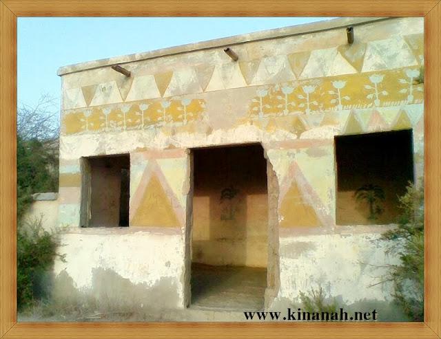 مواطن قبيلة الشقفة (الشقيفي الكناني) الماضي t8197-6.jpeg