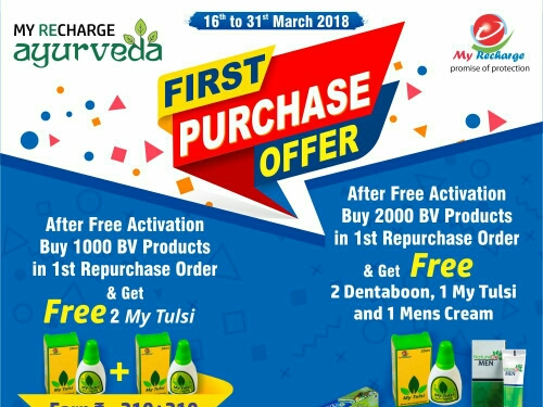 My Recharge Ayurveda (FR00382) - Ayurveda Product Retail shop in