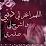 mohamed said's profile photo