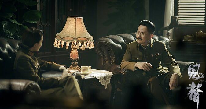 The Message China Drama