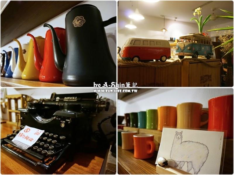 page - MITAKA 3e CAFE|賞夜景去,讓我帶著妳到這MITAKA 3e CAFE談心好嗎?