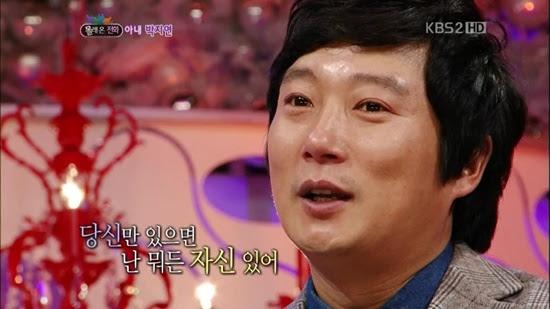 이수근 윤두준