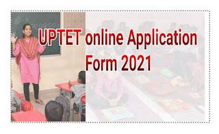 updeled.gov.inUp tet Apply form print form print admit card fees submit यूपी टेट एप्लाई फॉर्म Upbasiceduboard gov in up tet apply updeled gov in