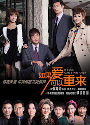 If Love Can Start Over China Drama