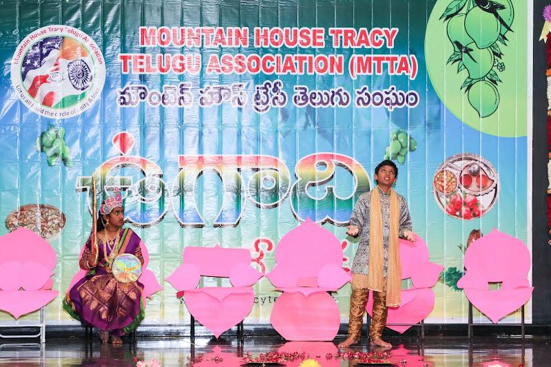MTTA Ugadi - 2018 - _2018-03-24_15-19-37_LowRes.jpg