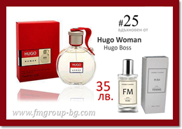 Парфюм FM 25 PURE - HUGO BOSS - Hugo Women