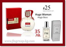 Парфюм FM 25 PURE - HUGO BOSS - Hugo Women