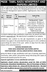 TNPL Grade C Trainee Jobs 2020 indialjobs