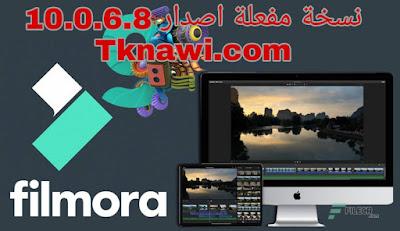 تحميل برنامج فيلمورا Wondershare Filmora X 10.0.6.8 للويندوز مفعل