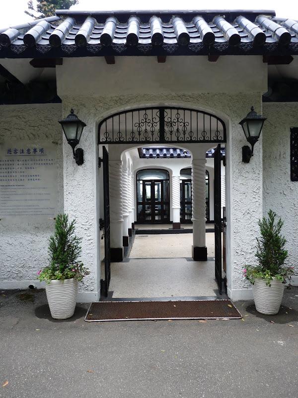 TAIWAN.Taipei Maison de l écrivain Lin Yutang,et divers - P1100479.JPG