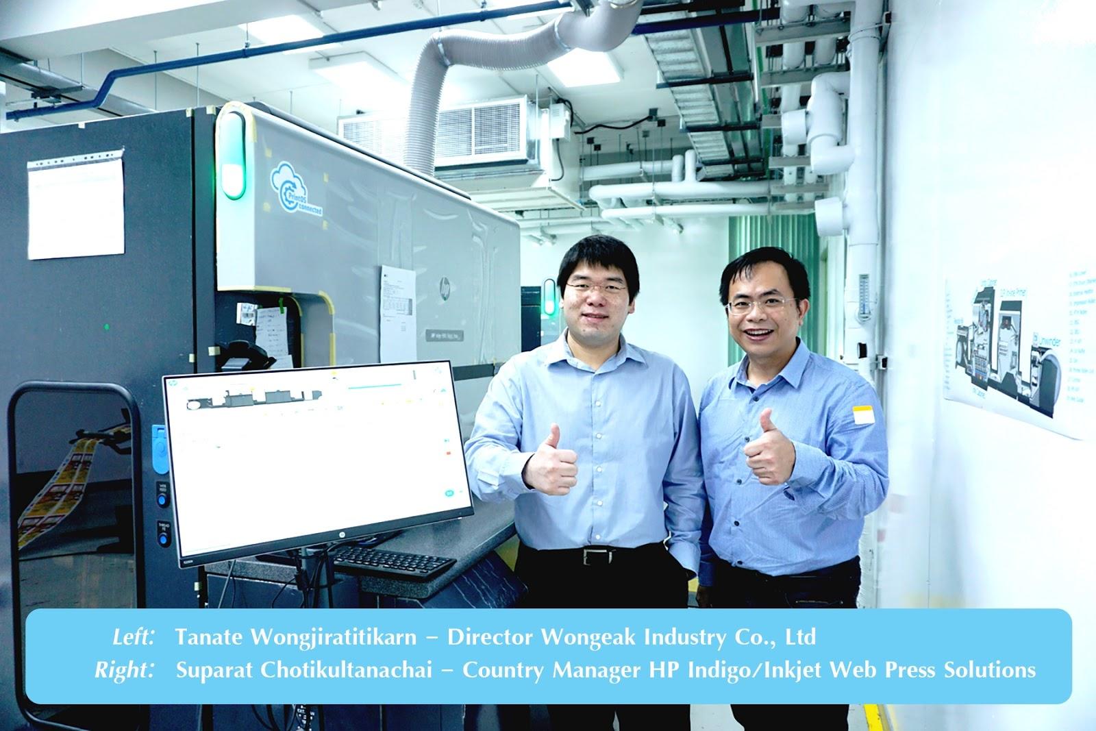 วงศ์เอกอุตสาหกรรมฯ เสริมทัพเพิ่มศักยภาพงานพิมพ์ดิจิทัลด้วย HP Indigo 6900 Digital Press