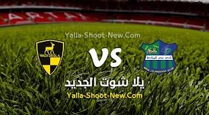 نتيجة مباراة مصر المقاصة ووادي دجلة اليوم الخميس بتاريخ 27-08-2020 في الدوري المصري