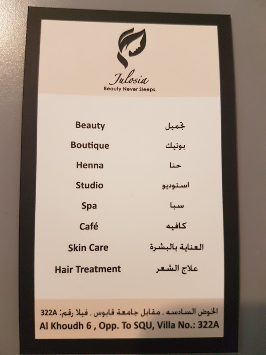 Google review of Julosia Spa جولوسيا سبا by Nasra AL Adawi