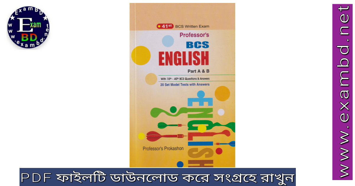 Professor's BCS English - Full PDF   41st BCS Written Exam
