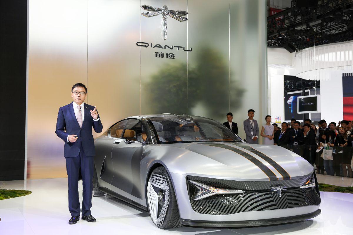 Qiantu Motor Concept 1 And K20 Concept