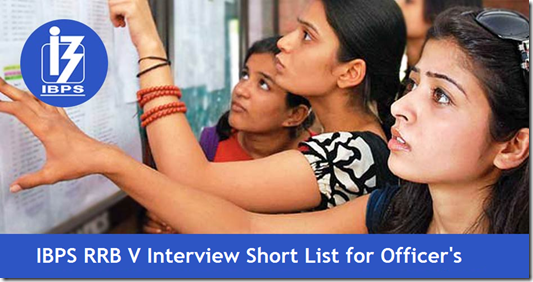 IBPS RRB V Officers Scale Interview List Out