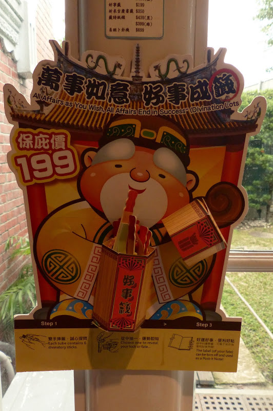 Fortune Tellers, Diseurs de bonne aventure Taïwanais - P1040260.JPG