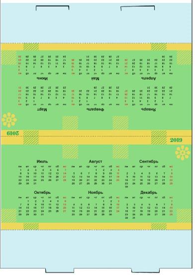 календарь домик 2019 год