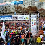 MINSK Half Marathon 2016 (фото Александры Крупской)