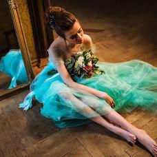 Wedding photographer Violetta Nagachevskaya (violetka). Photo of 26.12.2016