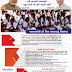 ખાનગી શાળાઓ માટે ગુજરાત સરકાર નો ઐતિહાસિક કદમ