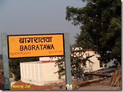 Bagra Tawa Railway Station