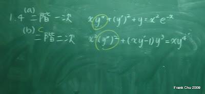 習題一解答1.4