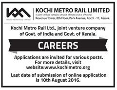 KMRL Careers 2016