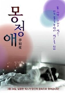 Dream Affection: Mong Jeong Ae - Giấc mơ cuồng loạn