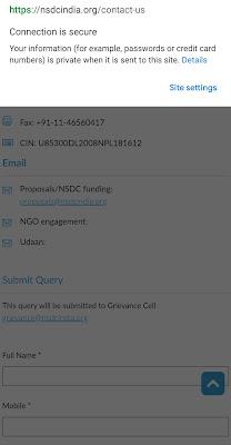 NSDC की Website से स्कॉलरशिप
