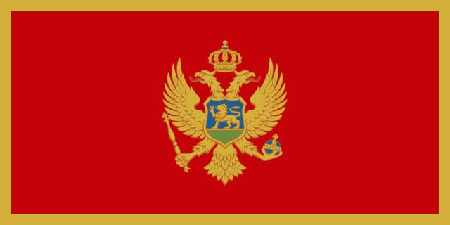 파일:몬테네그로 국기.png