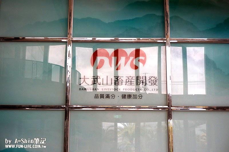 農純鄉 原淬滴雞精02