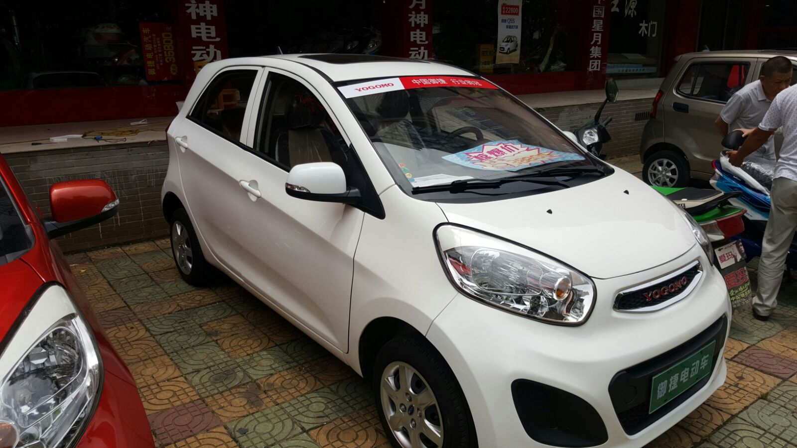 Motoring-Malaysia: Made in China Super Slow Electric Car Called the ...