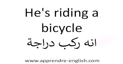 He's riding a bicycle انه ركب دراجة