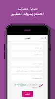Screenshot of Zain Iraq