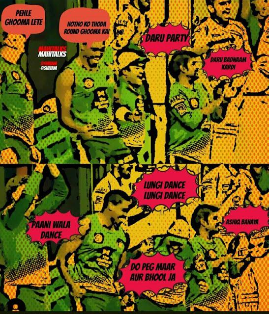 Lungi Ngidi Image, Deepak Chahar, IPL TEAM, csk team, Visual Graphics, Chennai Super Kings, Mahi Team