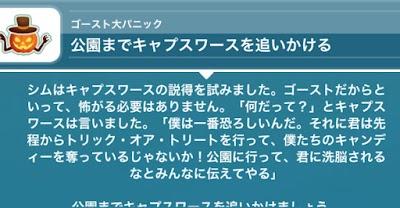 IMG_E8889.JPG