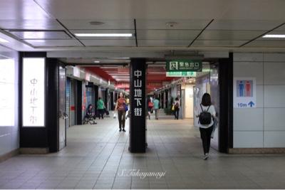 台北 中山地下街は面白い。