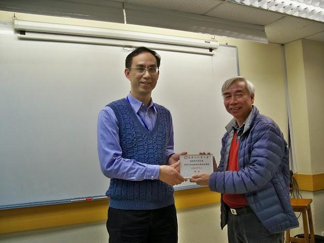 工會主席王宏業頒贈紀念狀予歐陽浩明導師