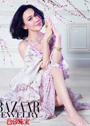 Carina Lau / Liu Jialing China Actor