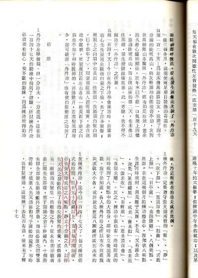 雜誌1-34.jpg