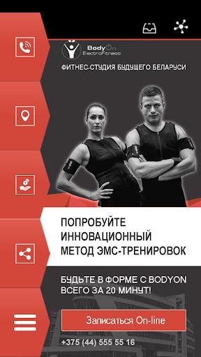 BODYON – ЭМС-фитнес в Беларуси