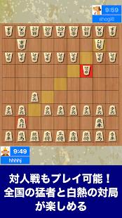 AI対戦将棋-AI対戦と対人オンライン対戦 - náhled