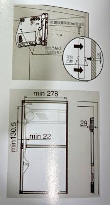 品名:D05000-BL垂直上昇折門緩衝撐桿