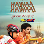 Hawa Hawaii Movie TIme WIS Pawan Baug Primary Section (2017-18)