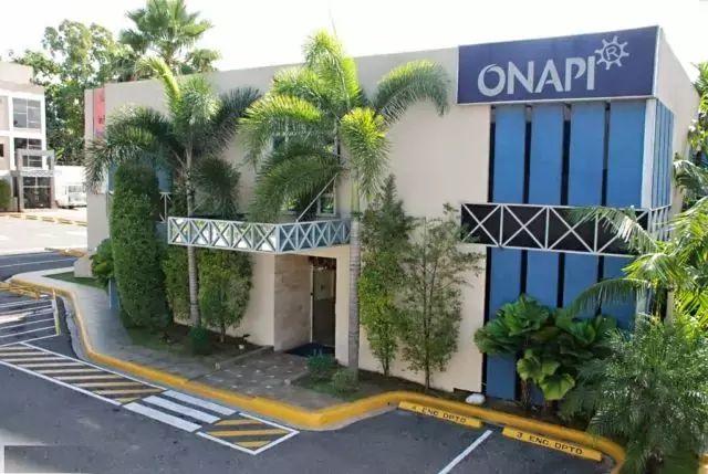 """ONAPI explica sobre solicitudes en relación a denominación """"La Fuerza del Pueblo"""""""