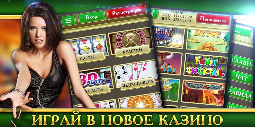 kak-viigrat-na-sayte-grand-kazino