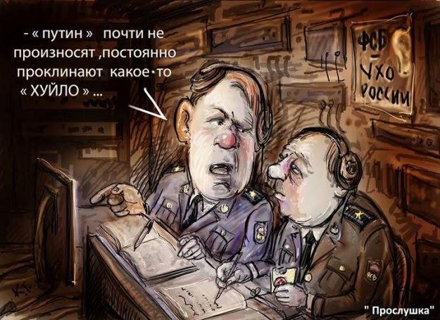 """""""С бандитами вроде Путина вежливо не общаются"""": сенаторы США призвали Вашингтон обновить оборонную политику в отношении РФ - Цензор.НЕТ 7101"""
